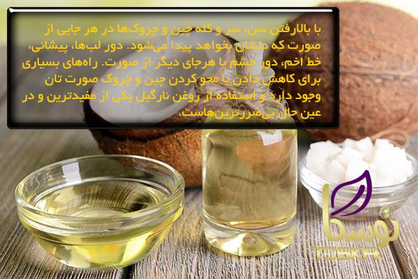 قیمت روغن نارگیل فله