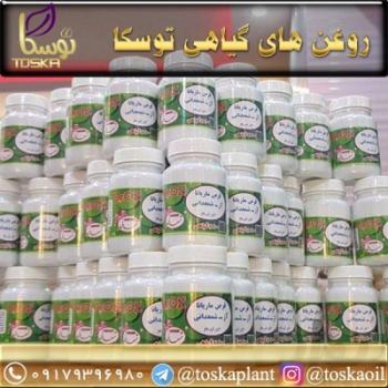 قیمت شیاف ماریانا از داروخانه