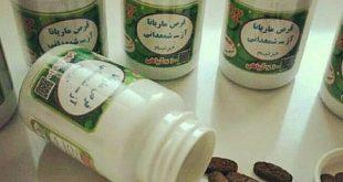 قیمت شیاف ماریانا شمعدانی