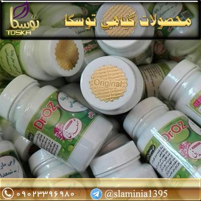 خرید قرص ماریانا در مشهد