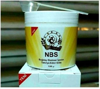 قیمت سوپرفود nbc
