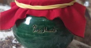 قیمت پماد برای درمان زگیل تناسلی